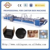 Buy cheap automatic corrugated box stiching machinery ,full automatic box sticher from wholesalers