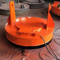 Buy cheap Customized Crane Round Magnetic Chuck For Lifting Steel Metal Scrap from wholesalers
