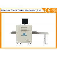 Buy cheap High Sensitivity X Ray Baggage Scanner In Airport 10mm Steel Penetration from wholesalers