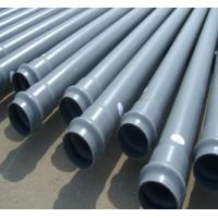 Buy cheap PVC-U pipe for water supply, UPVC water pipe, PVC pipe, PVC-U drainage pipe, PVC water pipe from wholesalers