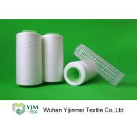 Buy cheap Knotless Virgin Weaving 100 Spun Polyester Yarn 42/2 Counts Low Elongation from wholesalers
