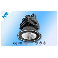 Buy cheap 130lm / w 300W LED High Bay Light IP65 120 Degree For Building , Billboard Lighting from wholesalers