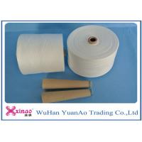 30/2 & 30/3 Bright 100% Spun Polyester Yarn on Paper Cone / Plastic Cone / Hank