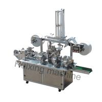 Buy cheap Four Sealing And Automatic Packaging Wet Wipes Manufacturing Machine from wholesalers