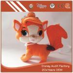 Buy cheap Disney Fox Stuffed Animal from wholesalers