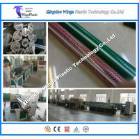 Buy cheap pvc garden pipe making machine from wholesalers