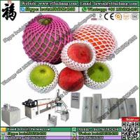 Buy cheap Environment Friendly EPE foam Net for fruit and vegetable making machinery product