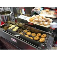 Buy cheap Japanese mochi donut maker-Yufeng from wholesalers