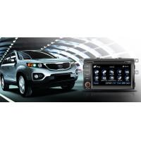 Buy cheap in-car audio system for KIA Sorento from wholesalers