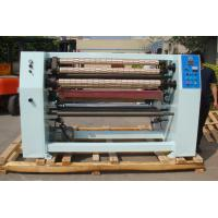 Buy cheap Industrial Bopp Tape Making Machine With Separate Type Unwinding Stand CE from wholesalers
