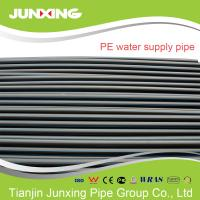 Buy cheap 40mm pn16 hdpe piping system with EN12201 approval for banana plant from wholesalers