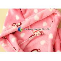 Buy cheap Microfiber Childrens Towelling Dressing Gowns ,Childrens Chenille Bathrobes from wholesalers