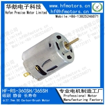Buy cheap RS-360SH 6V 9V 12V 14500RPM 240mA Magnet Brushed DC Motor from wholesalers