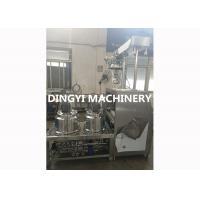 Vacuum Emulsifier Homogenizer5-2000L Steam / Electrical Heating Easy Operation