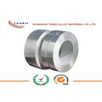 Buy cheap C71000  C71300 C71500 Copper Nickel  cupronickel strip / wire / Sheet for Electron Component C70400 white 0.01 - 3mm from wholesalers