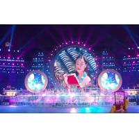 Buy cheap Event Super Thin Rent LED Wall , High Definition LED Display For International Summit from wholesalers