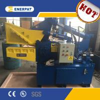 Buy cheap china factory price Hydraulic Scrap Metal Shears Alligator Shear/Waste Steel Tube Cutting Machine from wholesalers