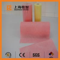 Buy cheap Viscose Polyester Non Woven Cleaning Cloth for Glasses , 35GSM-100GSM from wholesalers