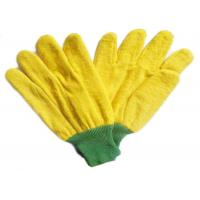 Buy cheap Yellow Warm Fleece Gardening Working Gloves With Knit Wrist For Winter Use from wholesalers