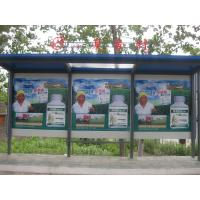 Buy cheap Waterproof Outdoor Front Printing Backlit Film Bus Shelter Advertising With 720 - 2880dpi from wholesalers