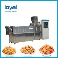 China Automatic Snack Crispy Chips/Shell/Extruded Pellet Machine/Fried Pellets Make on sale