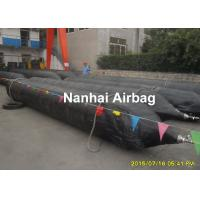 Buy cheap Ship launching airbag Dia1.5mx15m length ,Natural rubber and 3 nylon fabric cords product