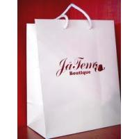 Buy cheap 2013 Kraft Paper Shopping Bag With Paper Handle  from wholesalers
