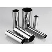 Buy cheap ASTM A249 A269 304L 316 Stainless Steel Pipe Tube For Food Milk Processing Industry from wholesalers