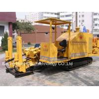 Buy cheap Trenchless Horizontal Directional Drilling Rig HT-25L from wholesalers