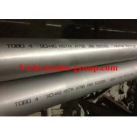 Buy cheap ASTM A213 T22 alloy pipe from wholesalers