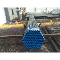 Buy cheap Q195 Carbon Steel Welding Pipe ASTM A53 BS1387 0.5mm - 20mm Thickness from wholesalers