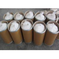 Buy cheap Bodybuilding Supplement DMBA Powder 1,3-Dimethylbutylamine HCL CAS 71776-70-0 from wholesalers