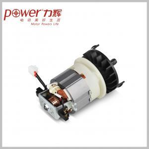 120v Ac Motor Quality 120v Ac Motor For Sale