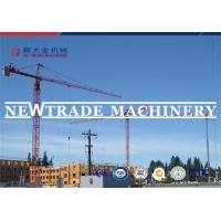 Buy cheap Yellow Slewing Building Tower Crane TC5013 With Max Load 6 Tons And Boom 50m from wholesalers