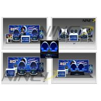 Buy cheap 360 Degree 9d Virtual Reality Cinema , Indoor Amusement Game Machine from wholesalers