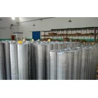Buy cheap stainless steel wire mesh for extruder screen/screen pack product