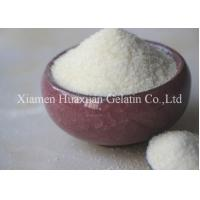 Buy cheap Halal Certified Flavourless Gelatin 80 - 300Bloom For Candy And Marshmallow product