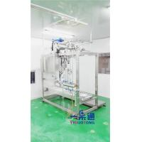 Buy cheap Fruit Paste Concentrates Aseptic Filling Line For Mango Pulp Processing from wholesalers