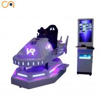 Buy cheap 2500w Racing Car Advance Games Virtual Reality Simulator 9d VR Experience from wholesalers