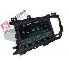 Buy cheap 9 Inch 2 Din Car Multimedia Navigation System , Kia K5 / Kia Optima Dvd Player from wholesalers
