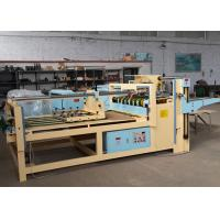 Buy cheap 3 Ply 5 Ply Corrugated Carton Gluing Machine 2800 X 1515mm Max Feeding Size from wholesalers