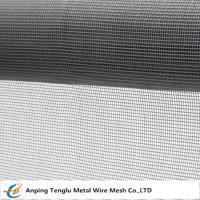 Buy cheap Fly Screen |Made by Stainless Steel 201/304/316 with 11/12/14mesh from wholesalers