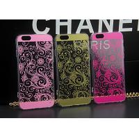 Buy cheap iPhone 6 4.7inch TPU Case four-leaved Clover, 7 Colors for choose from wholesalers