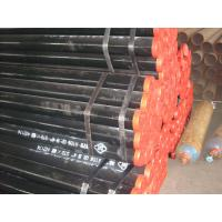 Buy cheap DIN ST 37.2 ANSI B36.10 carbon seamless pipe from wholesalers