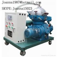 Buy cheap Centrifuge Oil Purifier, Transformer Oil Centrifuge Purifier, Lubricating Oil Centrifuge from wholesalers