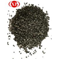 Buy cheap Carbon Raiser / CPC /Calcined Anthracite Coal for Metallurgical from wholesalers