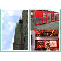 Buy cheap Passenger Material Rack And Pinion Elevator With Overload Protection from Wholesalers