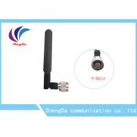 Buy cheap Signal Enhancement Outdoor Gsm Antenna, Mobile Signal AntennaN Male Connector from wholesalers