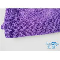 Buy cheap Lint Free Hotel Bath Towels Silky Soft , Extra Large Microfiber Towel from wholesalers
