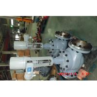 Buy cheap Electric Cooling Fin Multi Stage Cage Control Valve with DN15 - DN400 Size JIS DIN product